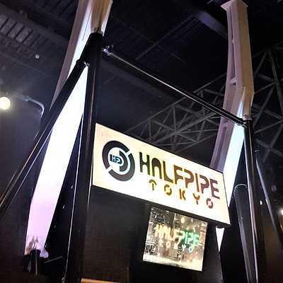 Halfpipe Tokyo