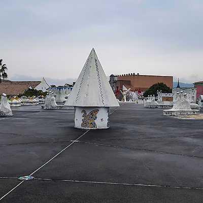 Parque Espana - Shima Spain Village